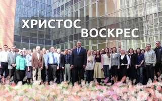 Пасхальне привітання від Київської богословської семінарії